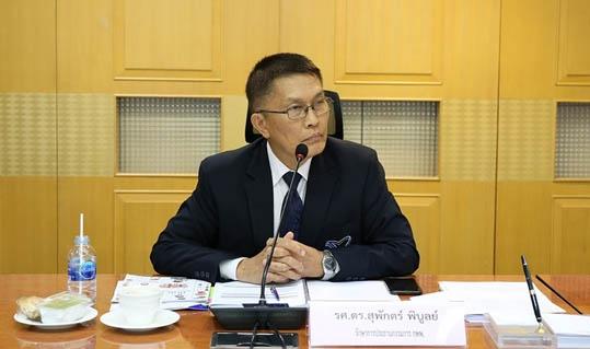 การประชุมคณะกรรมการพัฒนาระบบการประเมินคุณภาพการศึกษาขั้นพื้นฐาน (กพพ.) ครั้งที่ 7/2562