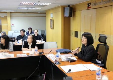 การประชุมรับฟังนโยบายและบทบาทหน้าที่ของศูนย์เครือข่าย สมศ. ในการประเมินคุณภาพภายนอกรอบสี่ (พ.ศ. 2559-2563)