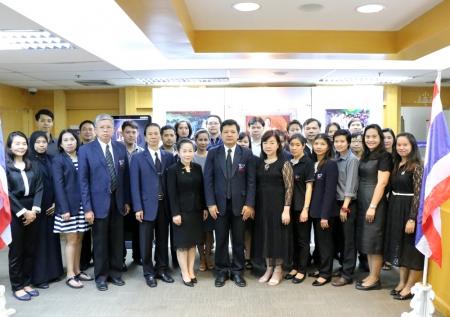 สำนักงานรับรองมาตรฐานและประเมินคุณภาพการศึกษา (องค์การมหาชน) ร่วมจัดกิจกรรม วันพระราชทานธงชาติไทยและครบรอบ 100 ปี ธงชาติไทย