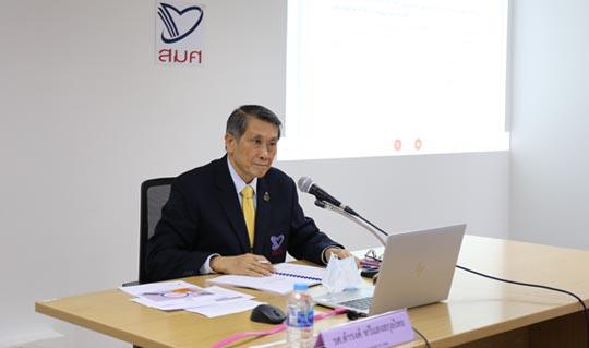 การประชุมคณะกรรมการพัฒนาระบบการประเมินคุณภาพการศึกษาระดับอุดมศึกษา (กพอ.) ครั้งที่ 3/2563