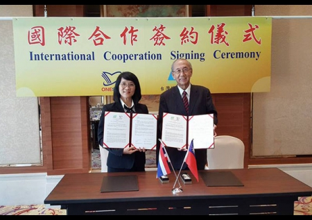 การลงนามในบันทึกความเข้าใจระหว่าง สมศ. และหน่วยงาน Taiwan Assessment and Evaluation Association (TWAEA) ไต้หวัน และการประชุมปรึกษาหารือเรื่องการรับรองมาตรฐานร่วมของสถานศึกษาด้านการอาชีวศึกษา (Joint-Accreditation)