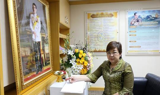 รักษาการผู้อำนวยการ สมศ. (นางสาวขนิษฐา ตั้งวรสิทธิชัย) ร่วมลงนามถวายพระพรเนื่องในโอกาสวันเฉลิมพระชนมพรรษา 28 กรกฎาคม 2562