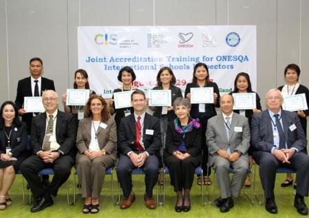 การอบรมผู้ประเมินภายนอกโรงเรียนนานาชาติที่ประเมินมาตรฐานร่วมกับองค์กรต่างประเทศ รอบสี่