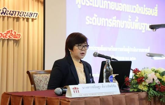 สมศ.จัดการประชุมสัมมนาเตรียมความพร้อมผู้ประเมินภายนอกรอบสี่ ระดับการศึกษาขั้นพื้นฐาน รุ่นที่ 2 / 2562