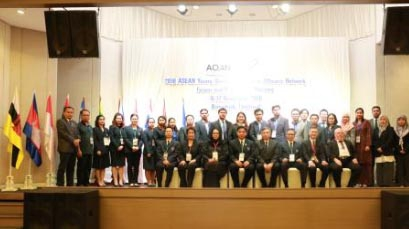สมศ. เป็นเจ้าภาพจัดประชุม 2016 ASEAN Young Quality Assurance Officers Network Forum and Roundtable Meeting