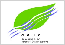 สถาบันสารสนเทศทรัพยากรน้ำและการเกษตร (องค์การมหาชน)